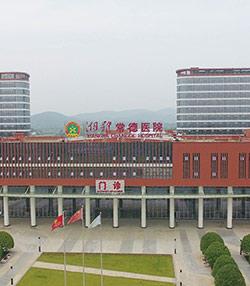 湘雅贝博app体育医院